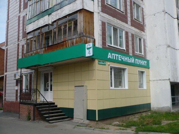оформление фасада аптеки