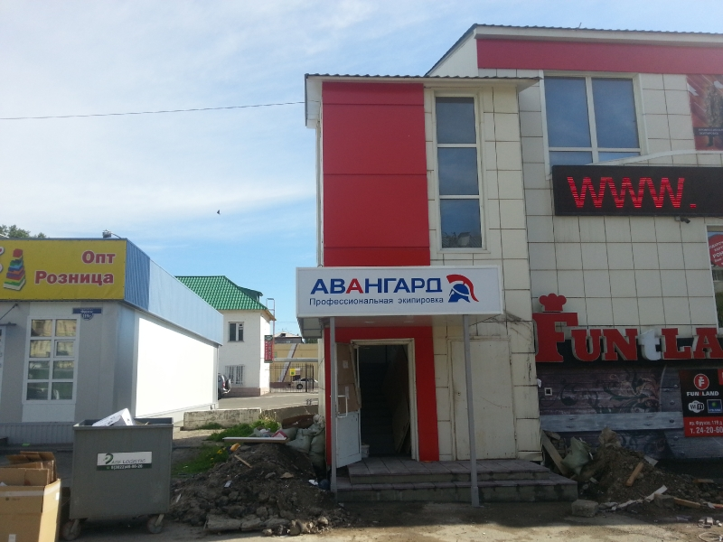 оформление фасада магазина_1