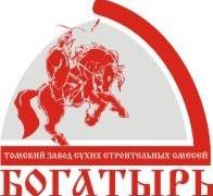 Логотип предприятия
