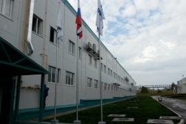 флаги для предприятия
