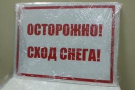 табличка уличная