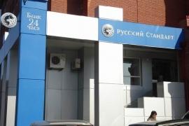 отделка фасада банка